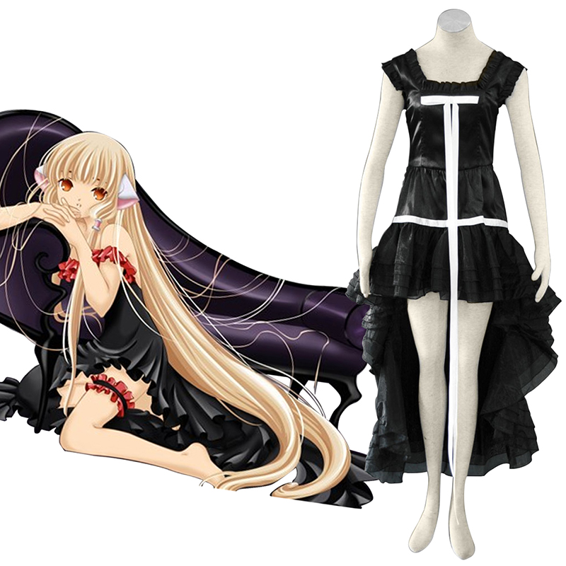 Chobits Chi 1 Cosplay Costumes UK