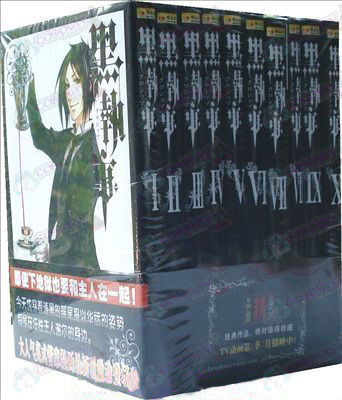 Black Butler Accessories comic book (1-11)