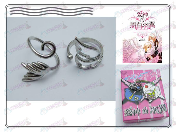 Eros Tsubasa Accessories Couple Ring