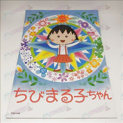 42 * 29cmChibi Maruko Chan Accessories embossed posters (8 / set)