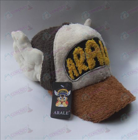 Ala plush hat (coffee brim)