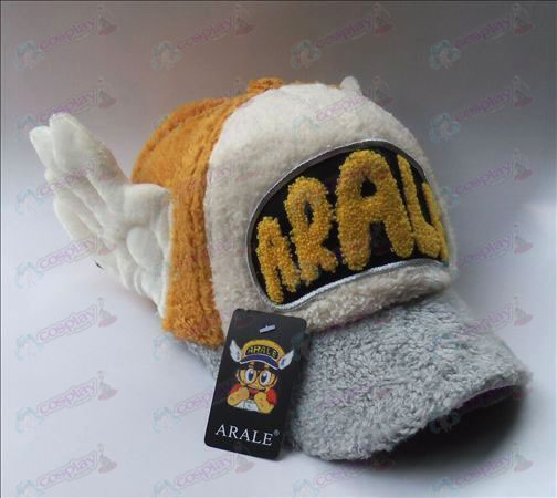 Ala plush hat (yellow)