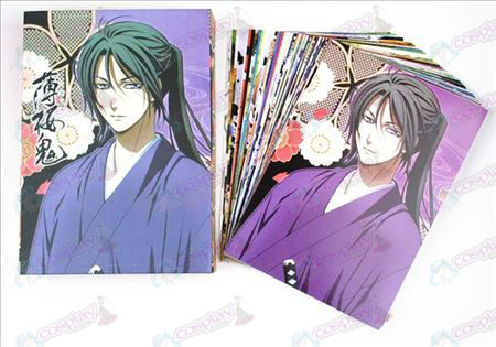Hakuouki Accessories Postcards B