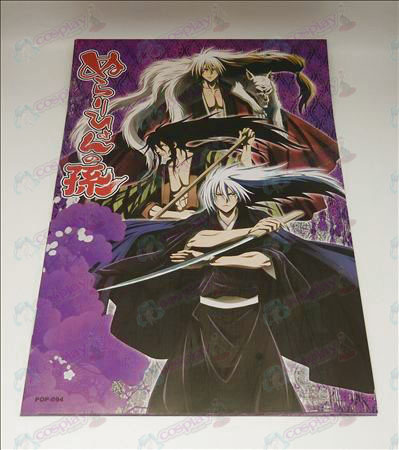 42 * 29Rise of the Yokai Clan Accessories embossed posters (8 / set)