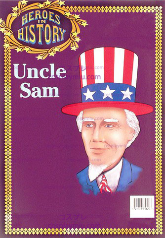 Uncle Sam Heroes In History